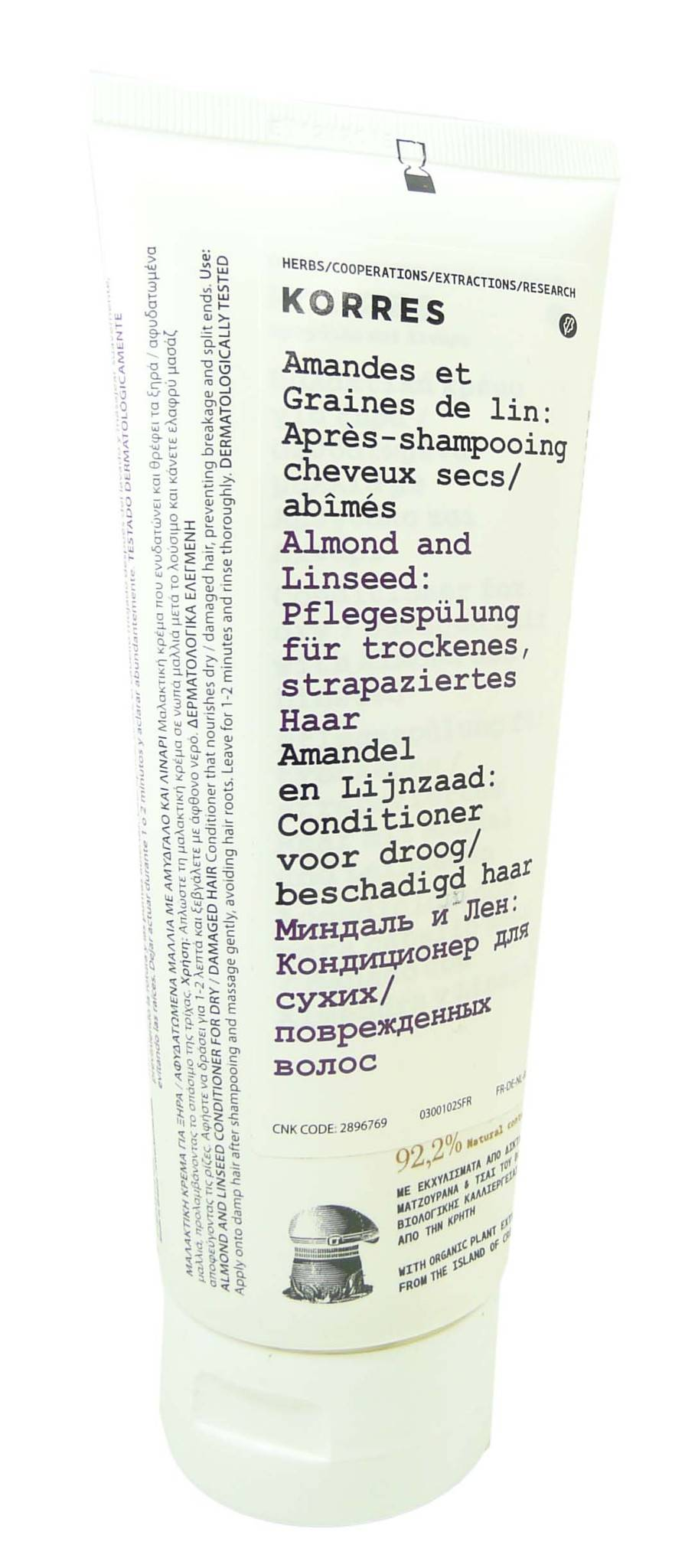 Korres apres shampooing amandes &graines de lin 200ml