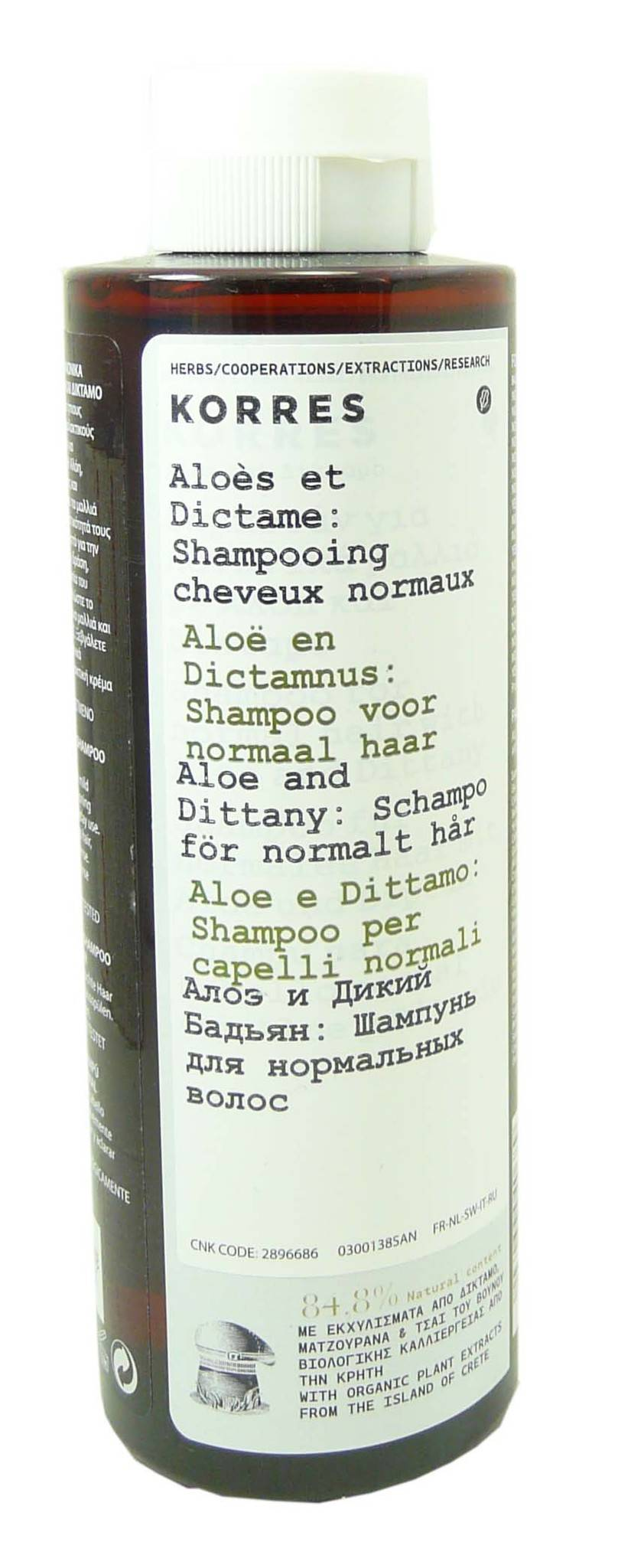 Korres shampooing aloes & dictame 250ml
