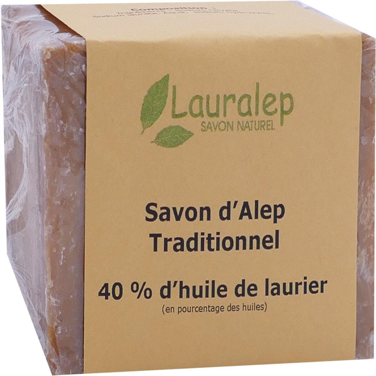 LAURALEP Savon d'alep traditionnel 200 g 40% d'huile de laurier