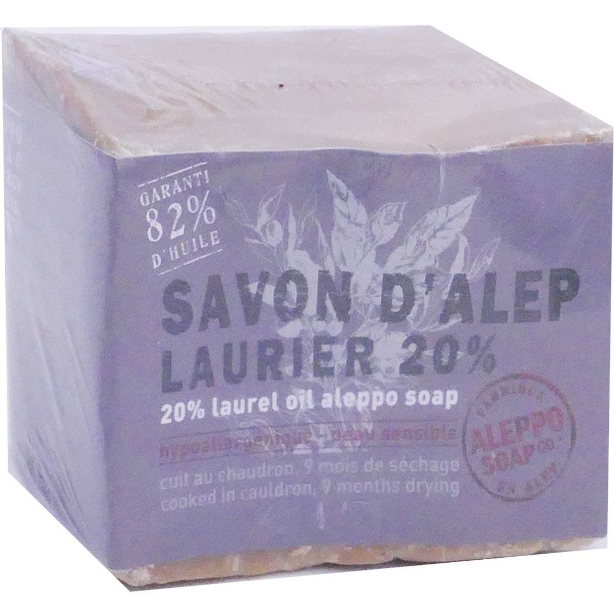 Tade aleppo soap savon d'alep 200g