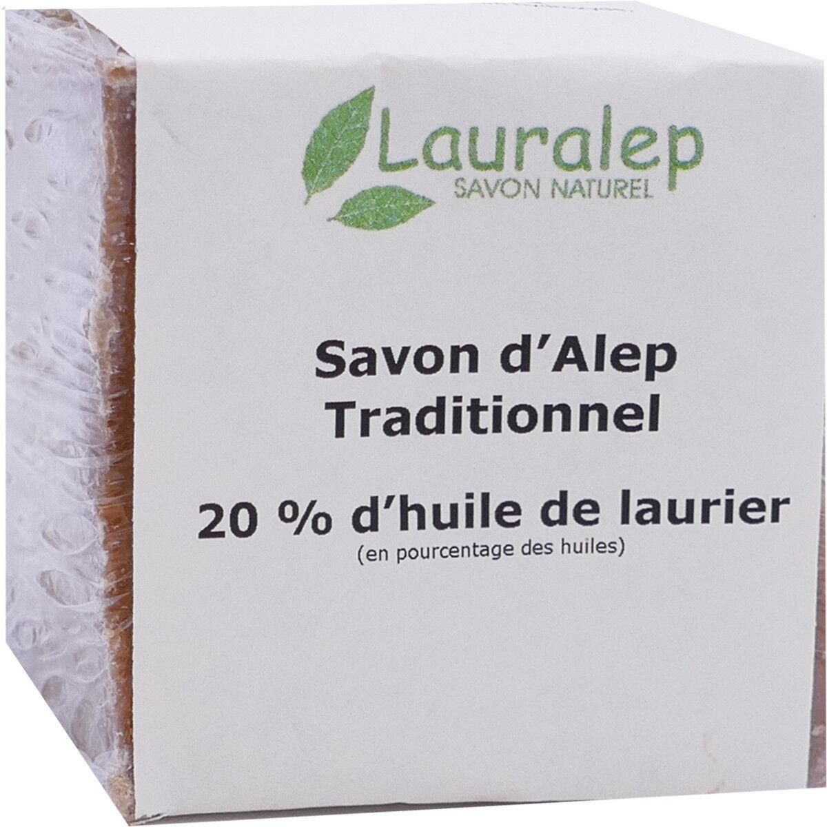Lauralep savon d'alep traditionnel 200g 20% d'huile de laurier