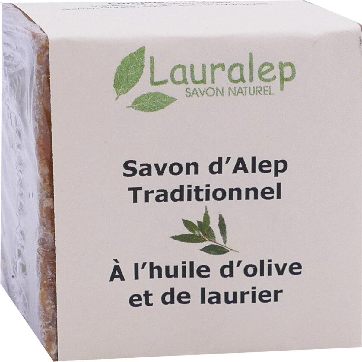 Lauralep savon d'alep traditionnel 200g a l'huile d'olive et de laurier