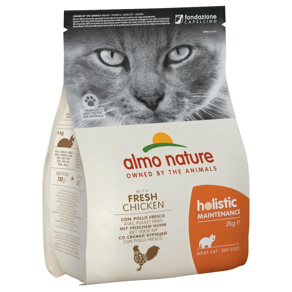 Almo Nature Holistic 400g Adult, poulet & riz Almo Nature Holistic - Croquettes pour Chat