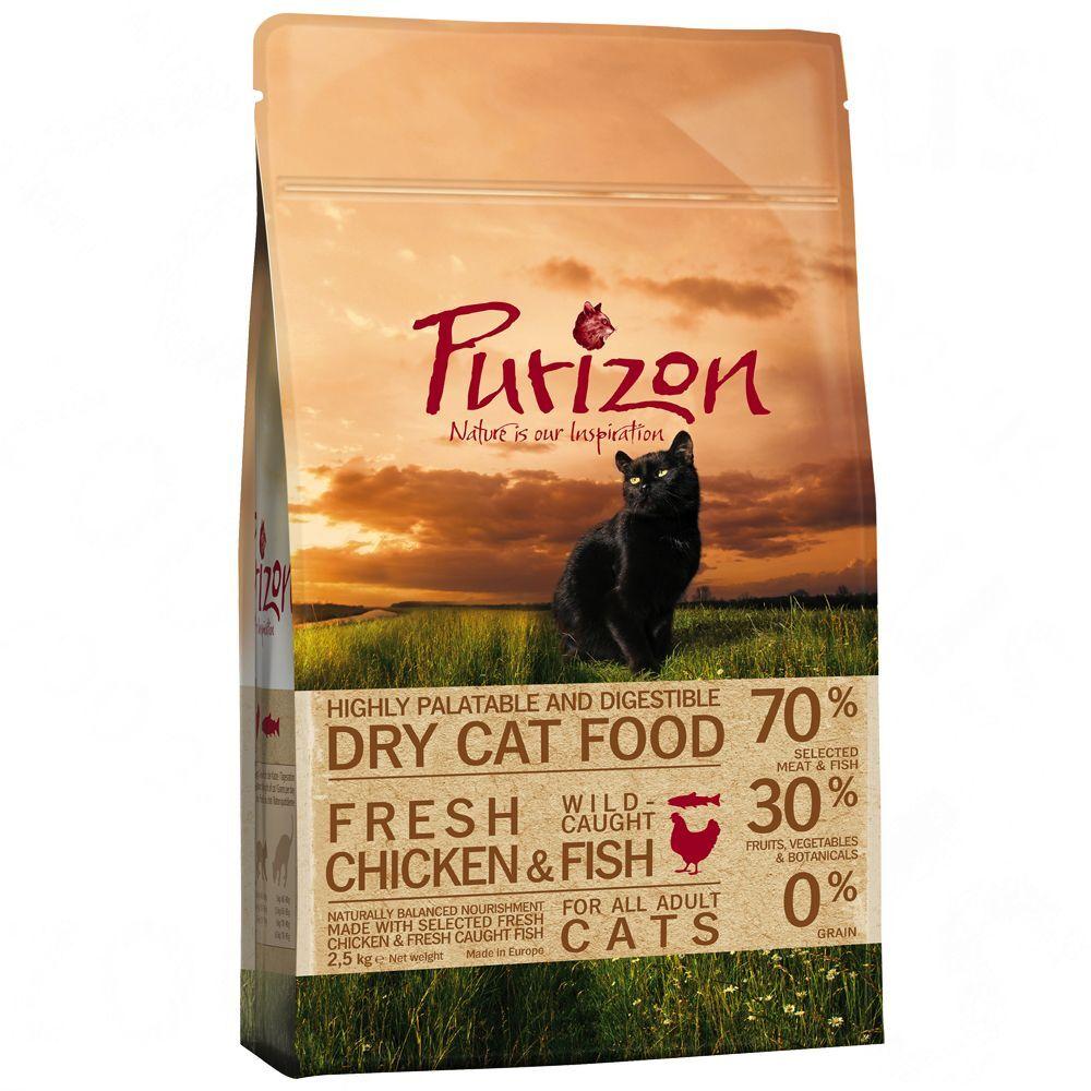 Purizon 2x400 g Offre découverte Purizon Croquettes pour chat