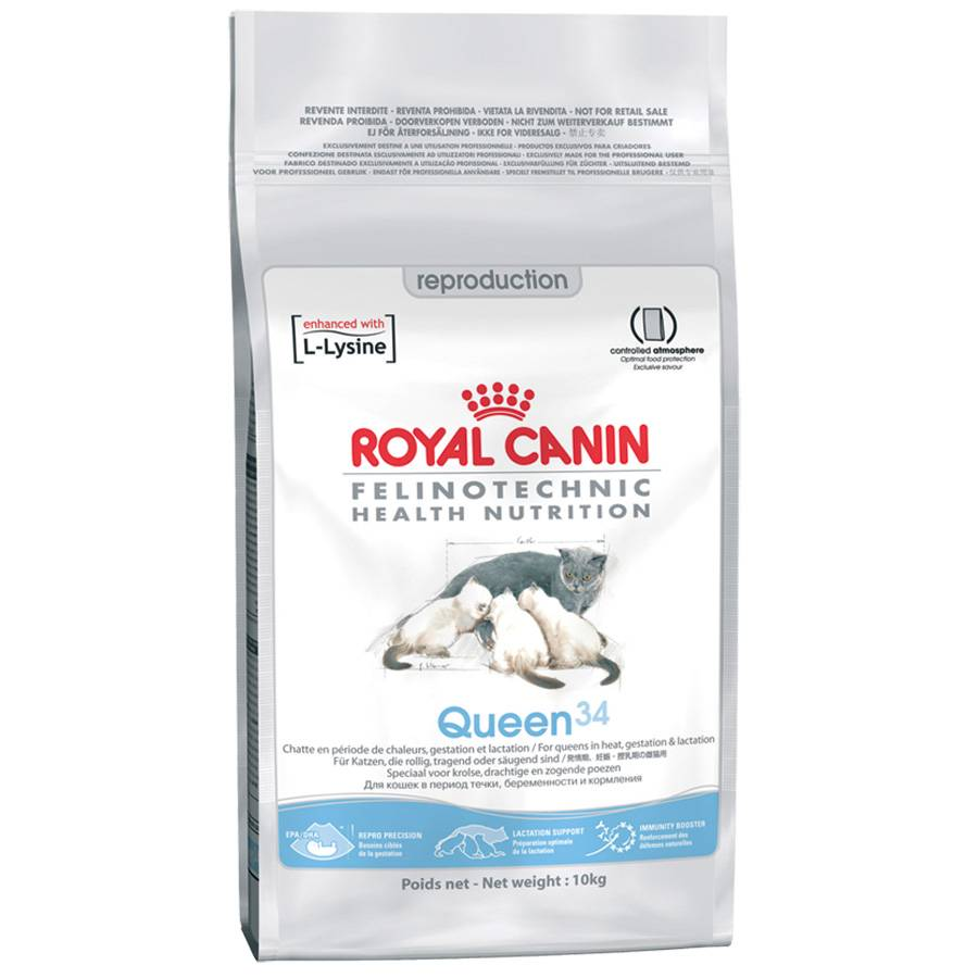 Royal Canin Queen 34 Contenance : 10 kg