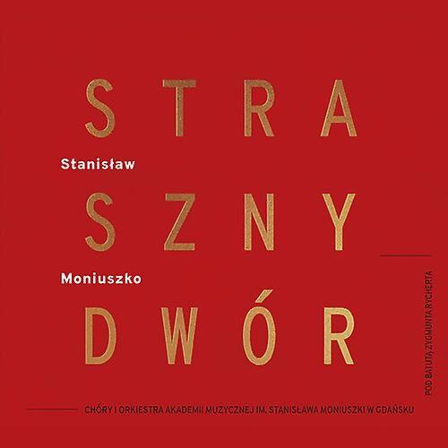 DUX RECORDING Straszny Dwor [CD] Usa import