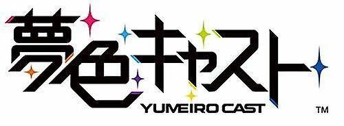 Unbranded Jeu de rythme musical (Yumeiro Cast) Vocal Coll4 [CD] Usa import
