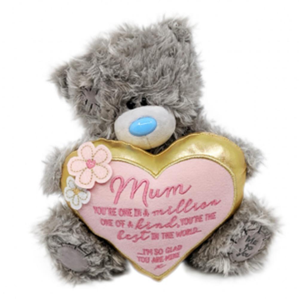 Me to You Mothers Day Sig Maman Un dans le cœur million