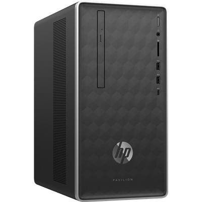 Hewlett Packard HP Pavilion 590-a0020nf - argent cendré avec l'écran HP 24f Full HD.