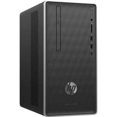 Hewlett Packard HP Pavilion 590-a0020nf - argent cendré  - Soldes d'Hiver