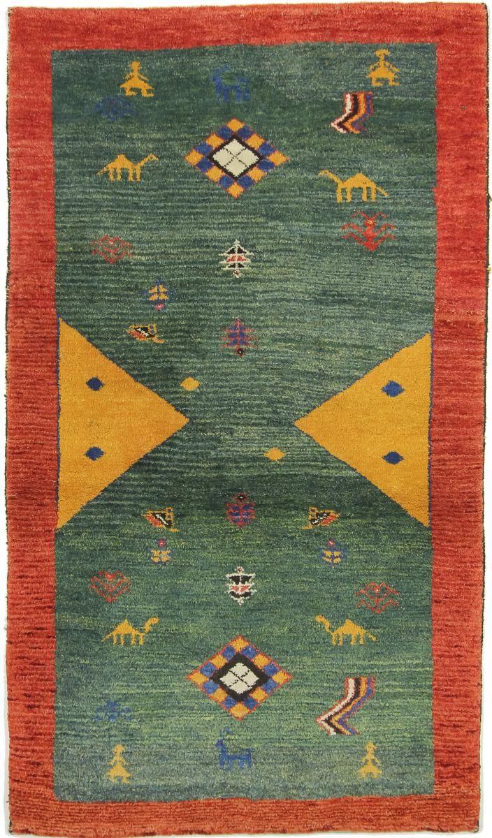 Nain Trading Tapis D'orient Persan Gabbeh 185x106 Marron Clair/Orange (Perse/Iran, Laine, Noué à la main)