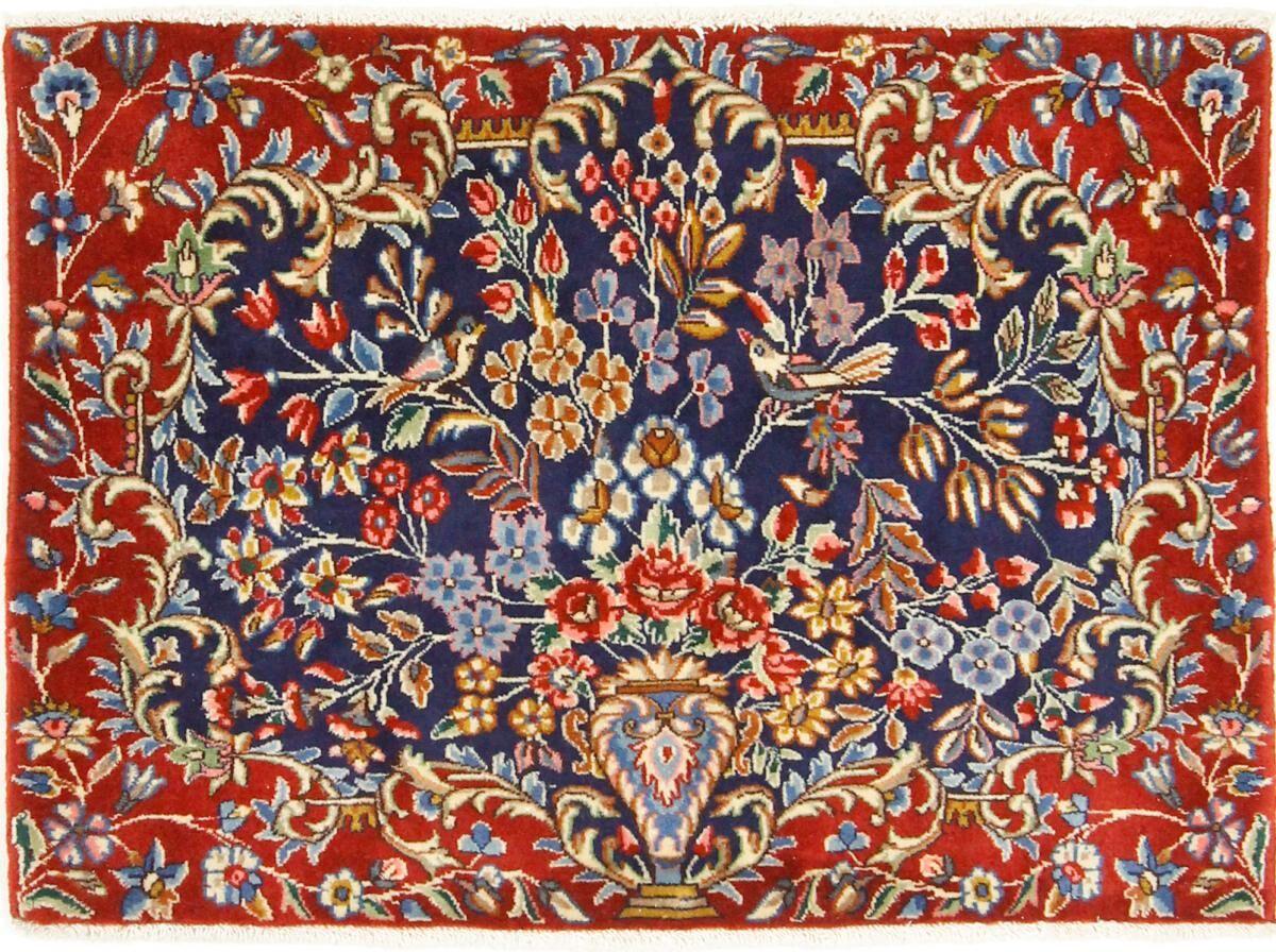 Nain Trading Tapis Kerman 93x63 Marron/Bleu Foncé (Laine, Perse/Iran, Noué à la main)