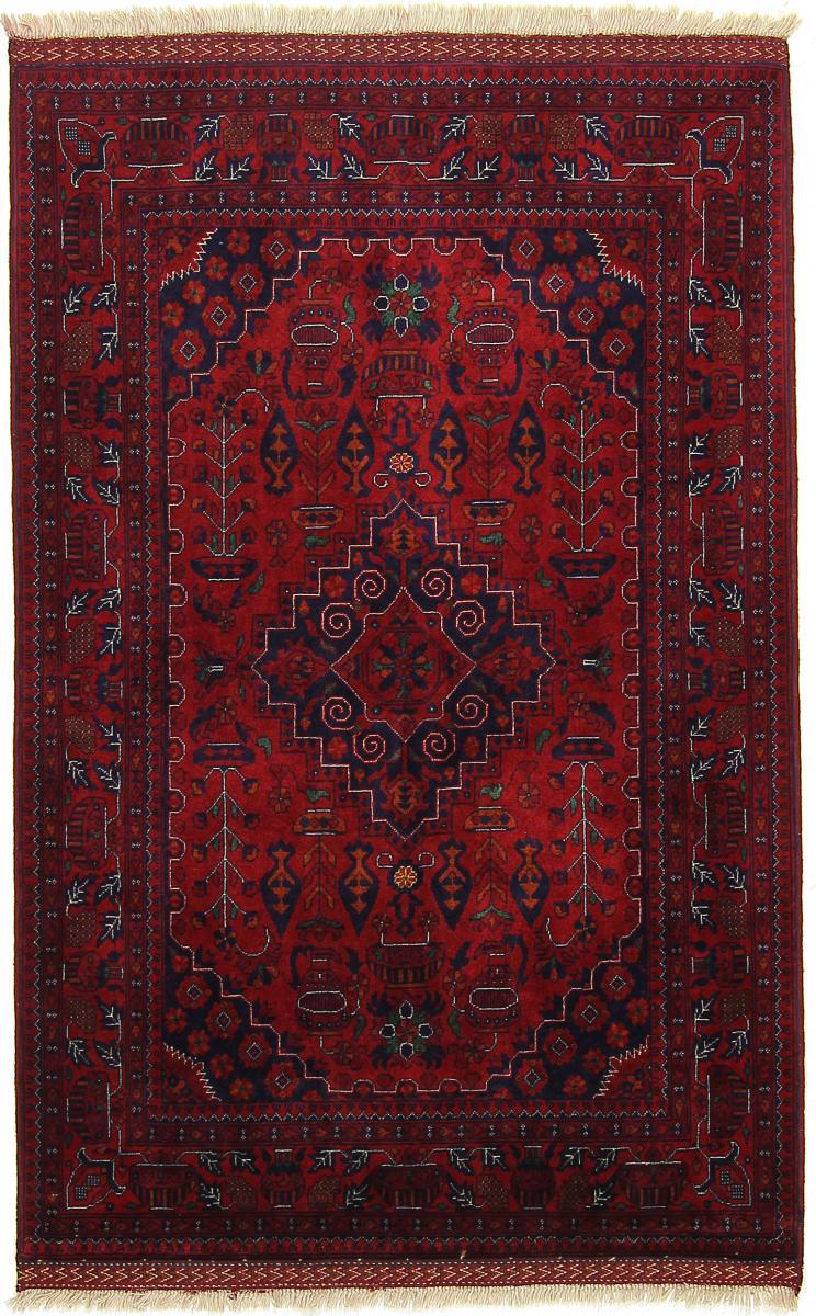 Nain Trading Tapis Authentique Khal Mohammadi Belgique 155x102 Marron Foncé (Laine, Afghanistan, Noué à la main)