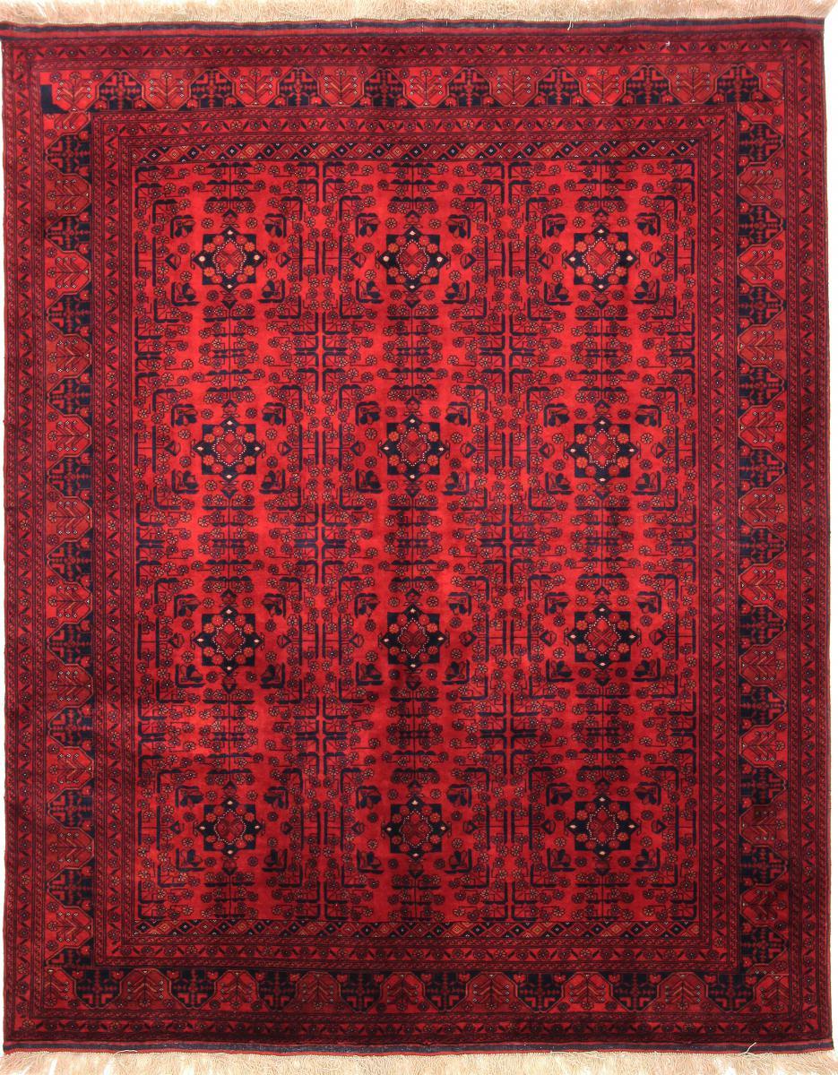 Nain Trading Tapis D'orient Khal Mohammadi Belgique 189x152 Marron Foncé/Violet (Afghanistan, Laine, Noué à la main)