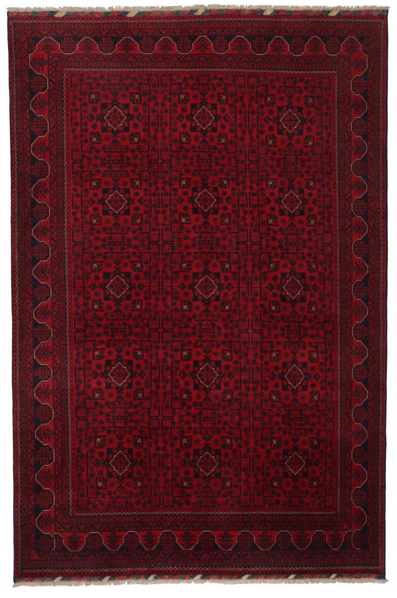 Nain Trading Tapis D'orient Khal Mohammadi Belgique 292x193 Marron Foncé (Noué à la main, Afghanistan, Laine)
