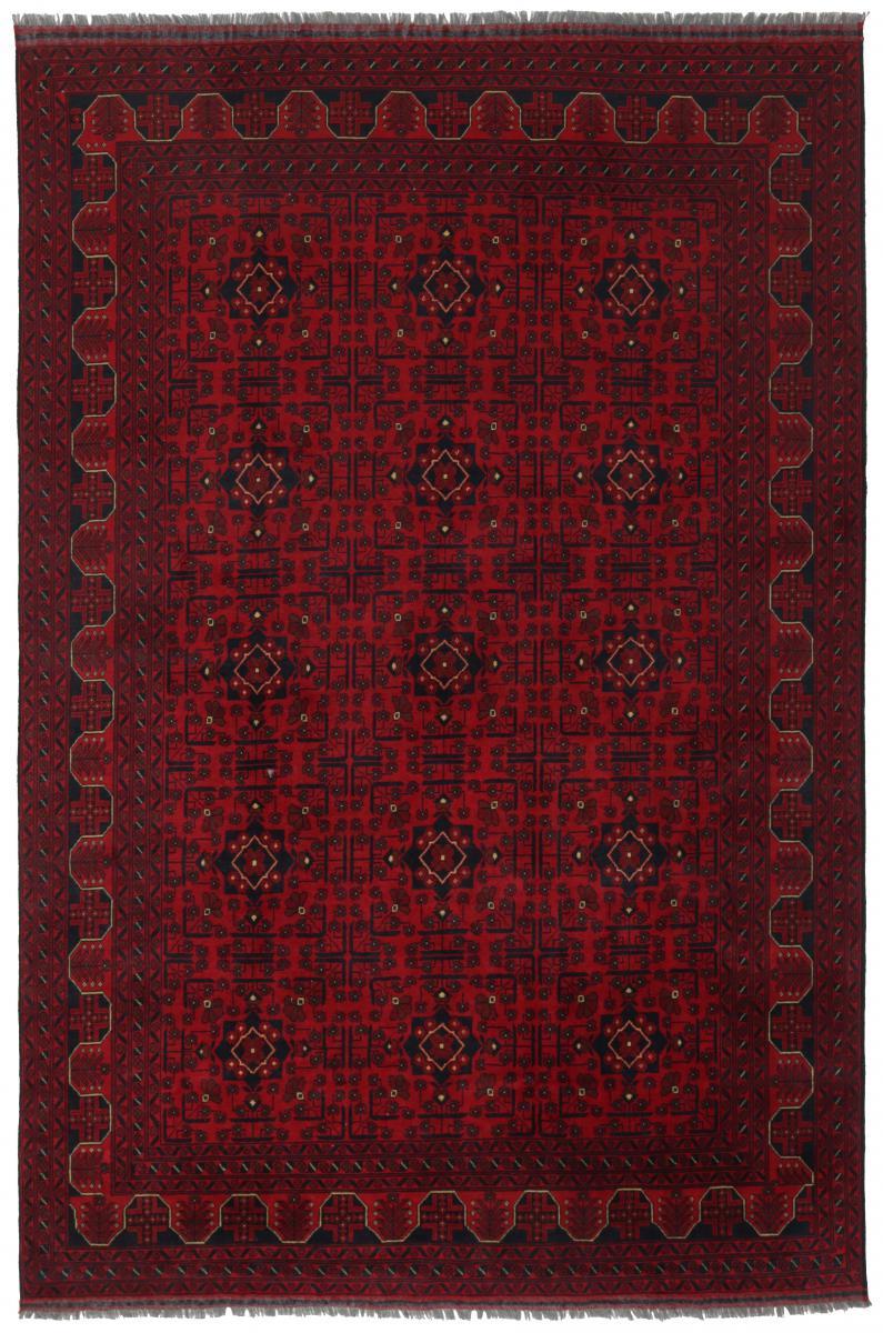 Nain Trading Tapis D'orient Khal Mohammadi Belgique 290x194 Marron Foncé (Noué à la main, Afghanistan, Laine)
