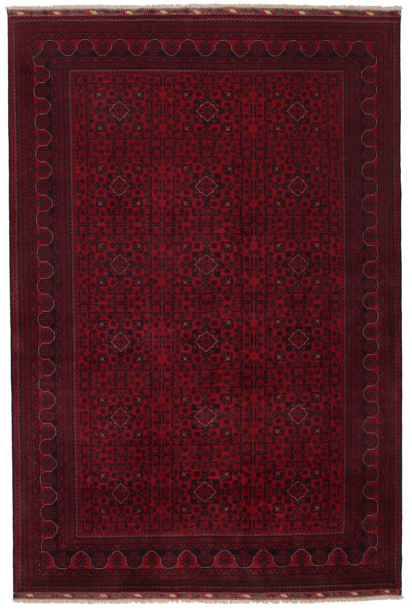 Nain Trading Tapis Khal Mohammadi Belgique 291x204 Marron Foncé (Laine, Afghanistan, Noué à la main)