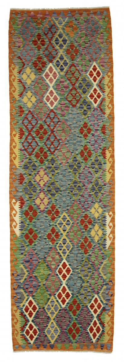 Nain Trading Tapis Authentique Kilim Himalaya 297x92 Marron/Bleu Clair (Laine, Afghanistan, Tissé à la main)