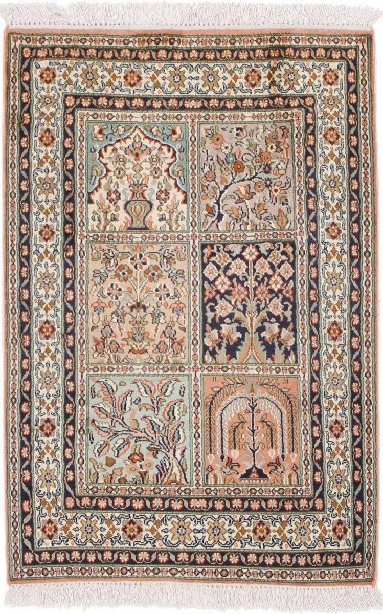 Nain Trading Tapis D'orient Cachemire Pure Soie 98x67 Beige/Marron Foncé (Noué à la main, Inde, Soie)