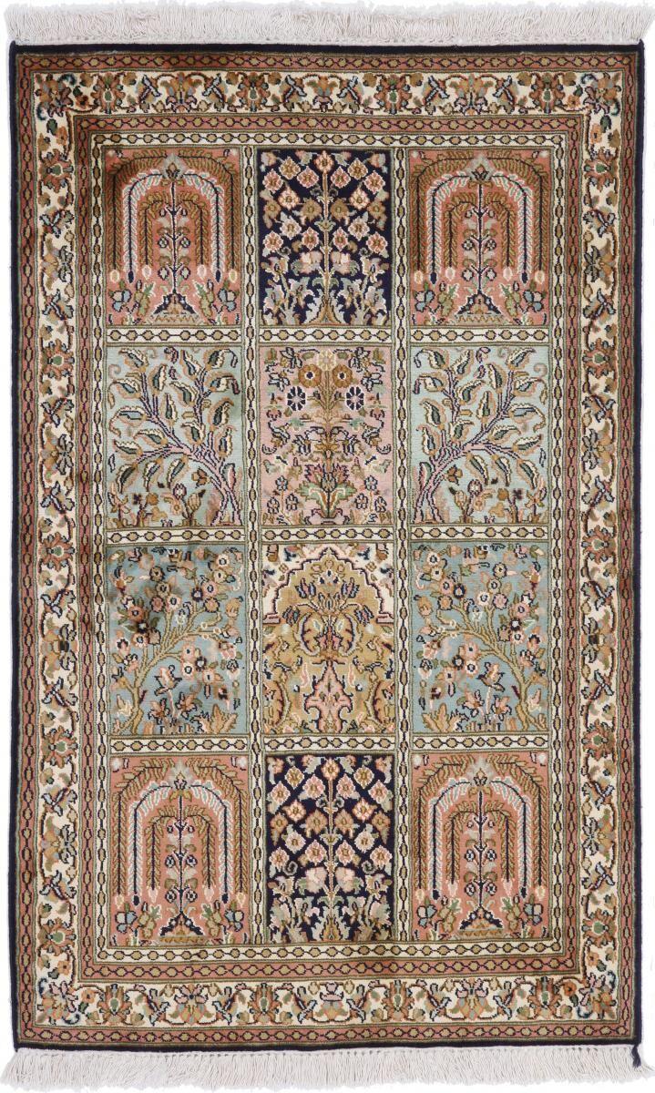 Nain Trading Tapis D'orient Cachemire Pure Soie 127x79 Beige/Marron Foncé (Inde, Soie, Noué à la main)