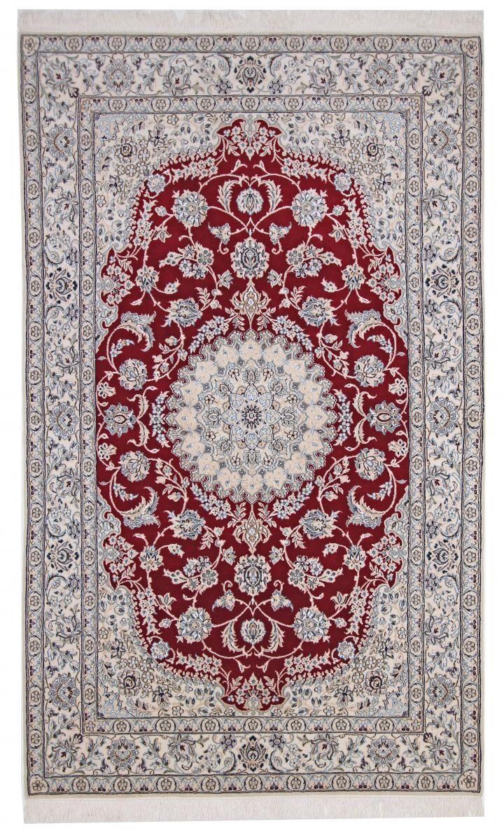 Nain Trading Tapis D'orient Naïn 9La 247x150 Gris/Rose (Laine/Soie, Perse/Iran, Noué à la main)