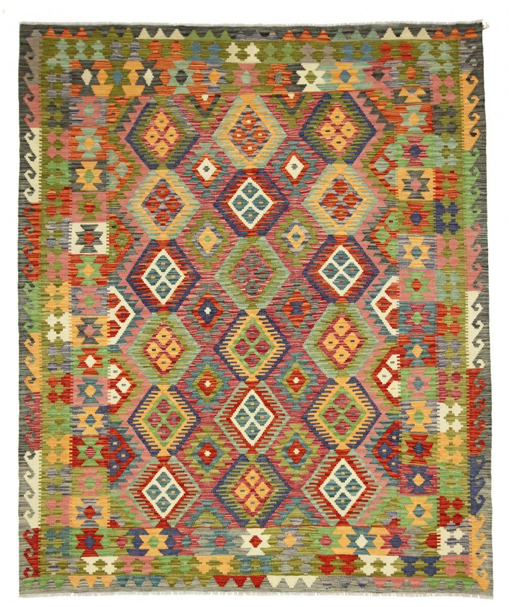 Nain Trading Tapis D'orient Kilim Himalaya 248x205 Marron/Orange (Afghanistan, Laine, Tissé à la main)