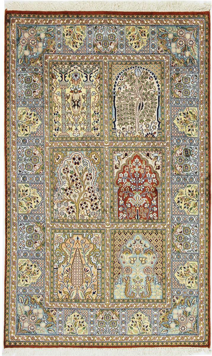 Nain Trading Tapis D'orient Cachemire Pure Soie 151x93 Gris/Marron Foncé (Noué à la main, Inde, Soie)