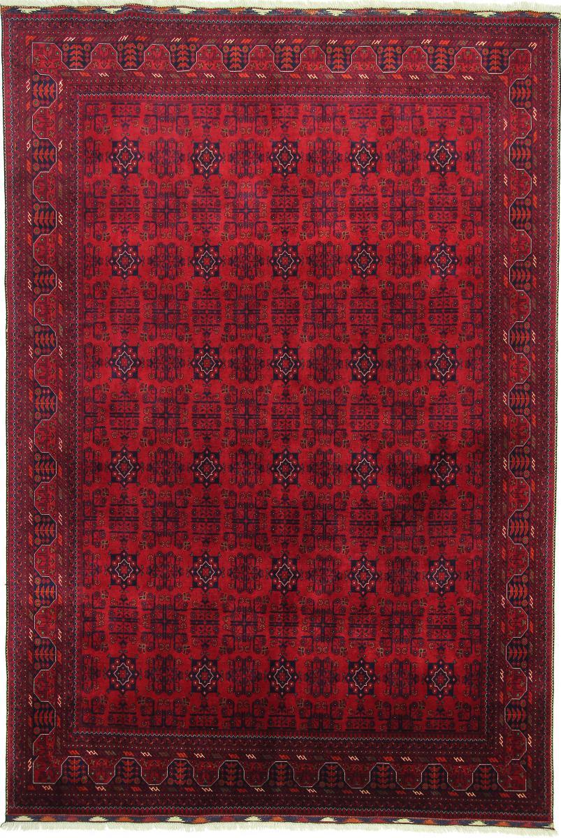 Nain Trading Tapis D'orient Khal Mohammadi Belgique 292x199 Marron Foncé/Rouille (Noué à la main, Afghanistan, Laine)