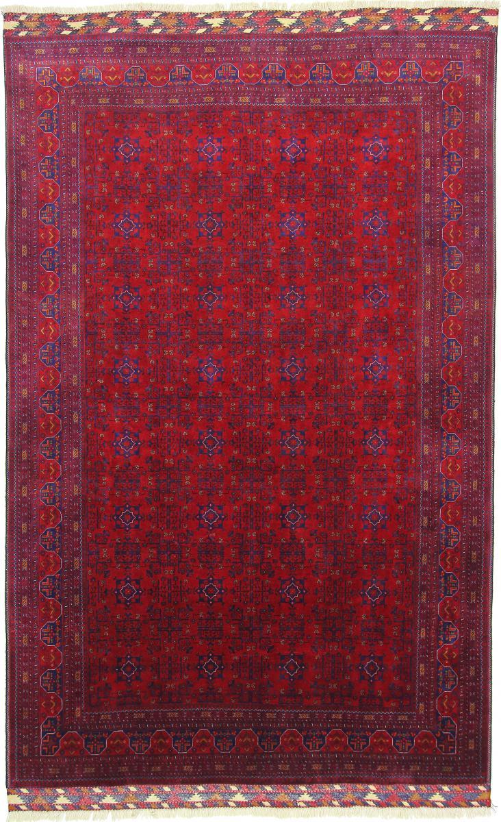 Nain Trading Tapis D'orient Khal Mohammadi Belgique 309x199 Marron Foncé/Rouille (Afghanistan, Laine, Noué à la main)