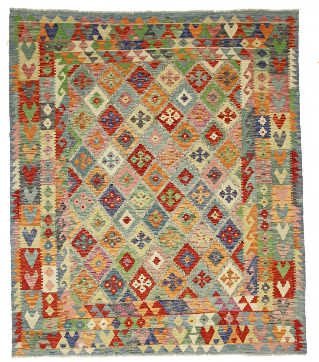 Nain Trading Tapis D'orient Kilim Himalaya 245x210 Gris Foncé/Beige (Afghanistan, Laine, Tissé à la main)