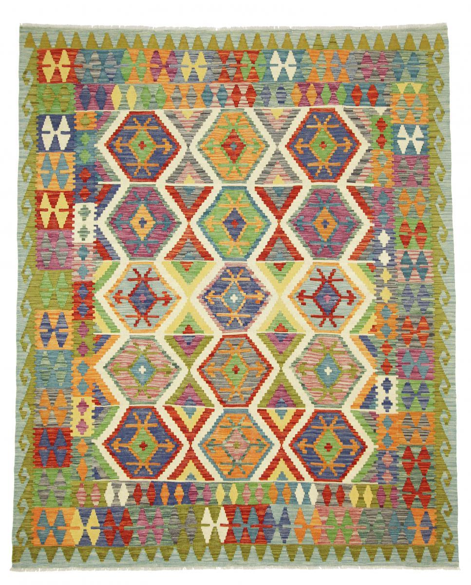 Nain Trading Tapis D'orient Kilim Himalaya 247x200 Gris Foncé/Beige (Laine, Afghanistan, Tissé à la main)