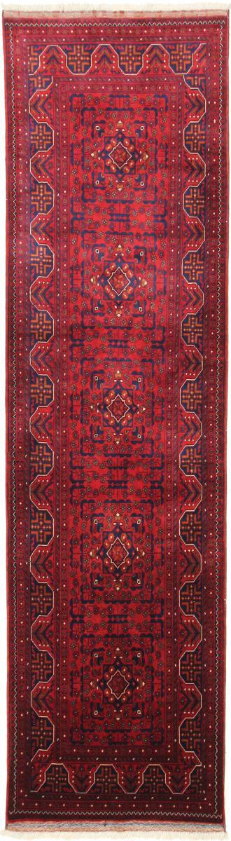 Nain Trading Tapis D'orient Khal Mohammadi Belgique 292x80 Coureur Marron Foncé/Rouille (Noué à la main, Afghanistan, Laine)