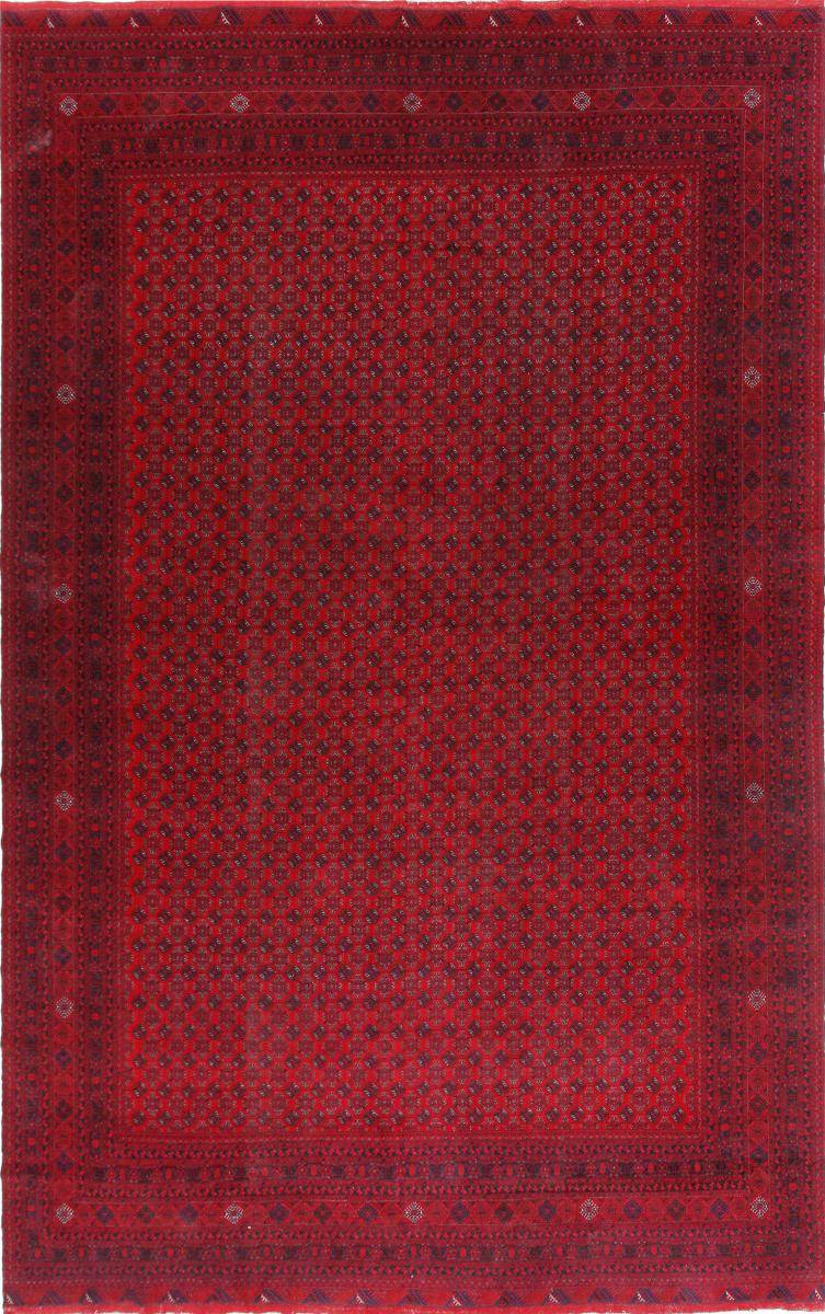 Nain Trading Tapis D'orient Khal Mohammadi Belgique 486x301 Rouille/Violet (Afghanistan, Laine, Noué à la main)