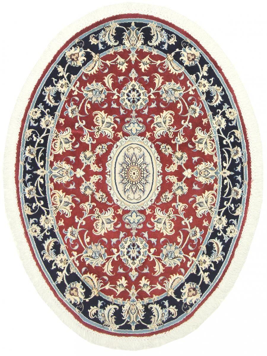 Nain Trading Tapis D'orient Naïn 9La 146x108 Beige/Rose (Perse/Iran, Laine/Soie, Noué à la main)
