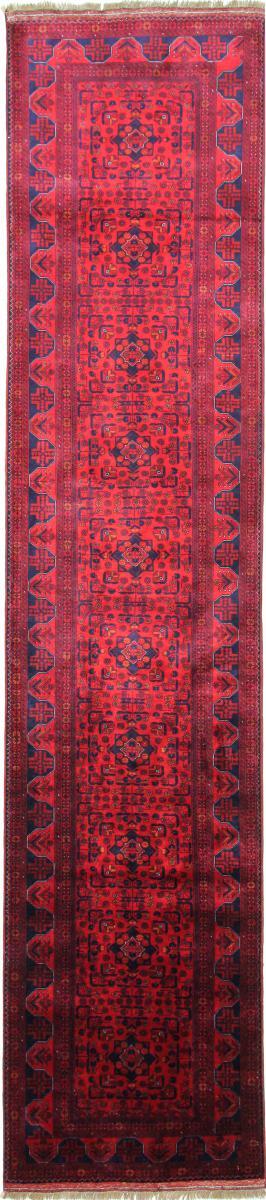 Nain Trading Tapis Khal Mohammadi Belgique 376x82 Coureur Marron Foncé/Rouge (Laine, Afghanistan, Noué à la main)