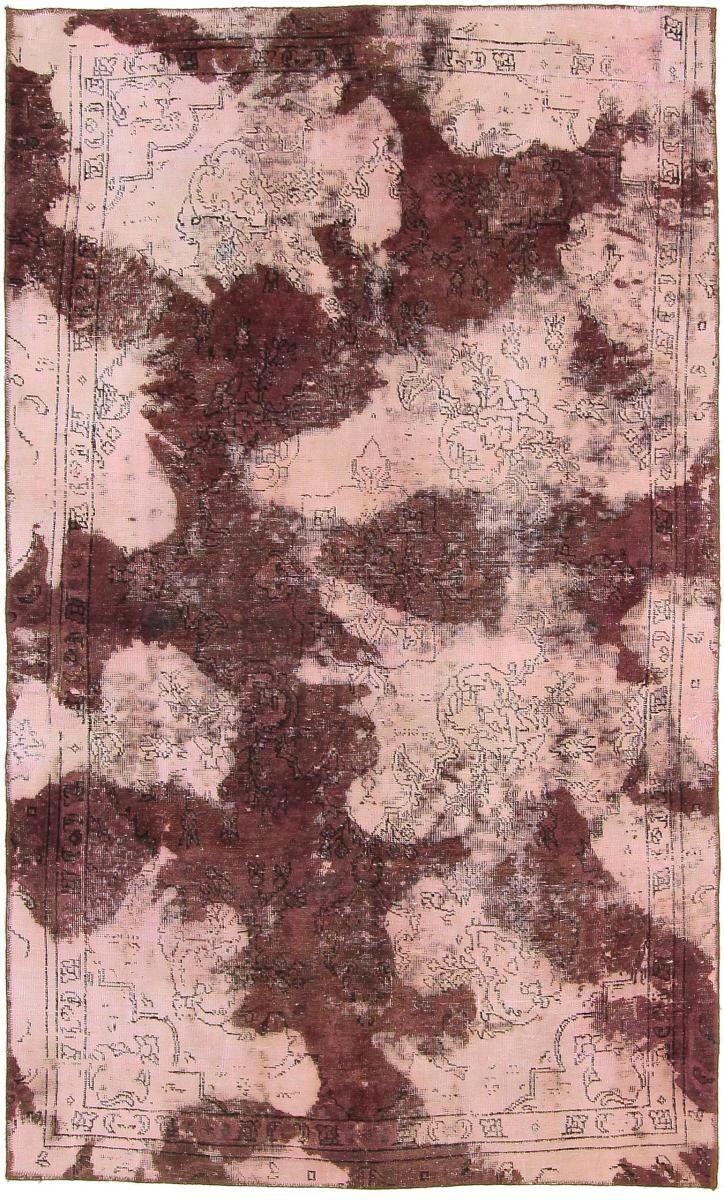Nain Trading Tapis D'orient Vintage Royal 262x161 Beige/Rose (Perse/Iran, Laine, Noué à la main)