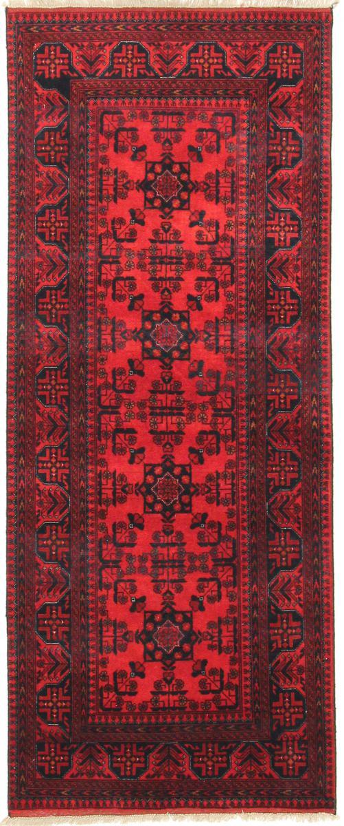 Nain Trading Tapis D'orient Khal Mohammadi Belgique 194x79 Coureur Rouge/Rouille (Laine, Afghanistan, Noué à la main)