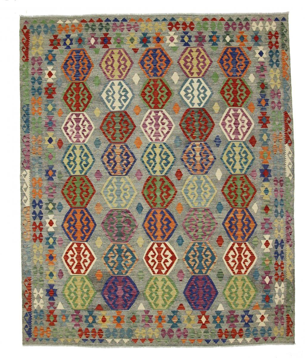 Nain Trading Tapis D'orient Kilim Himalaya 302x250 Marron/Rouille (Laine, Afghanistan, Tissé à la main)