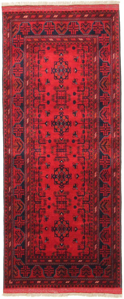 Nain Trading Tapis D'orient Khal Mohammadi Belgique 189x80 Coureur Marron Foncé/Violet (Laine, Afghanistan, Noué à la main)