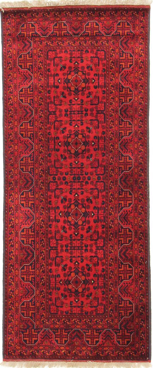 Nain Trading Tapis D'orient Khal Mohammadi Belgique 195x82 Coureur Rouille (Laine, Afghanistan, Noué à la main)