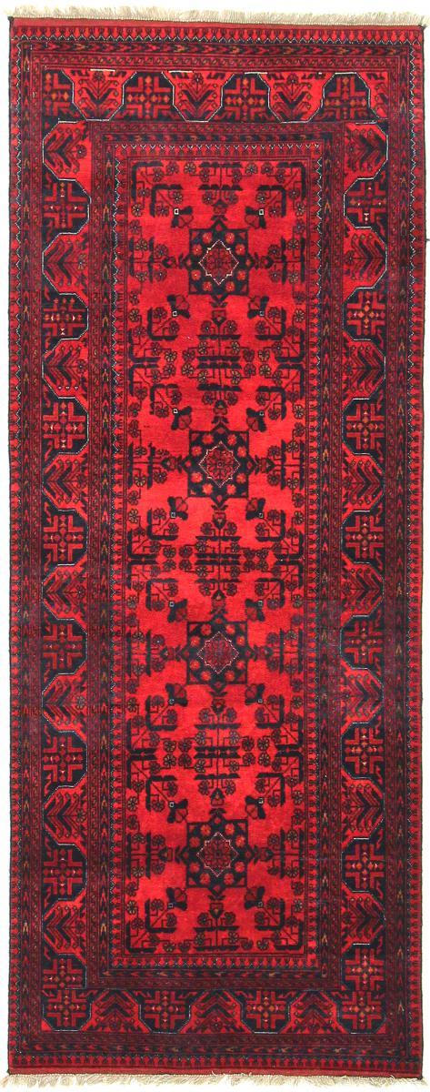 Nain Trading Tapis D'orient Khal Mohammadi Belgique 195x76 Coureur Rouge/Rouille (Noué à la main, Afghanistan, Laine)