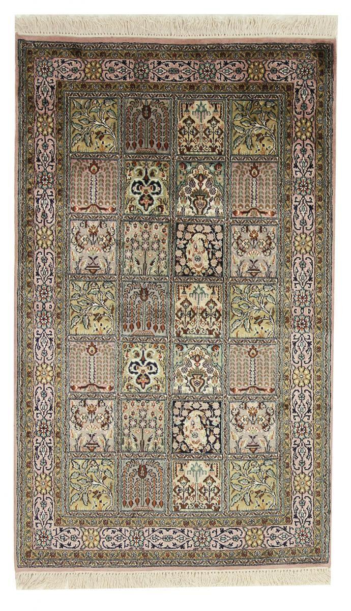 Nain Trading Tapis D'orient Cachemire Pure Soie 156x95 Gris Foncé/Beige (Soie, Inde, Noué à la main)
