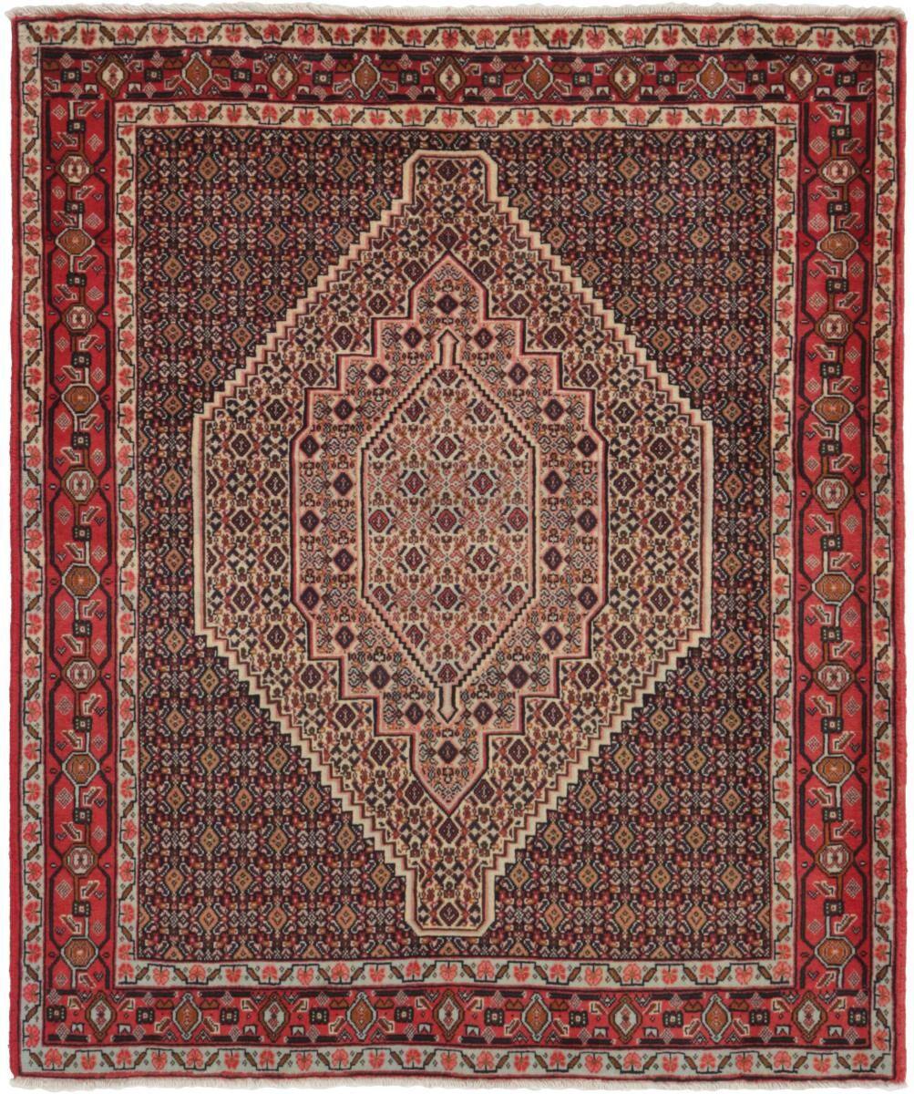 Nain Trading Tapis Senneh 146x124 Violet/Rose (Laine, Perse/Iran, Noué à la main)
