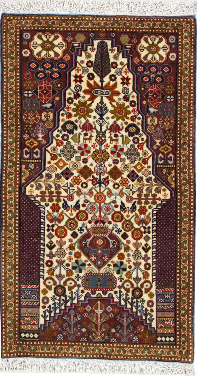 Nain Trading Tapis Ghashghai 87x49 Moderne/Design Gris Foncé/Beige (Noué à la main, Laine, Perse/Iran)