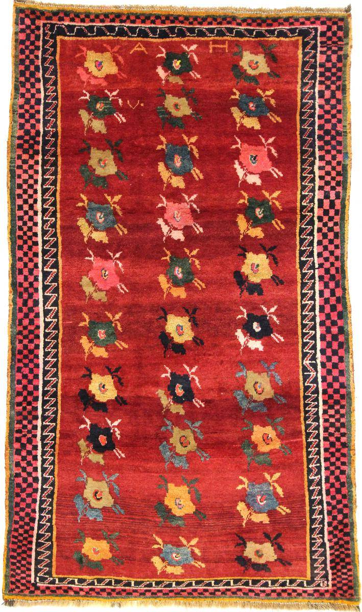 Nain Trading Tapis Persan Shiraz 211x126 Shiraz Gris Foncé/Orange (Noué à la main, Perse/Iran, Laine)