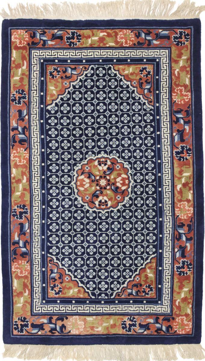 Nain Trading Tapis Chinois 154x93 Gris Foncé/Beige (Laine, Chine, Noué à la main)