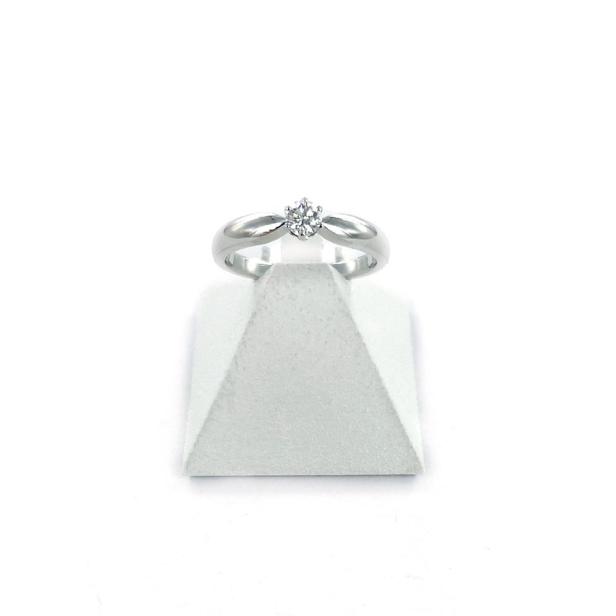 MATY Solitaire or 750 blanc diamant 0,15 carat- MATY