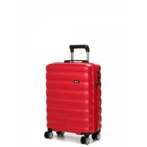 Bric's Valise cabine rigide Bric's Rimini 55 cm Cerise rouge - Publicité