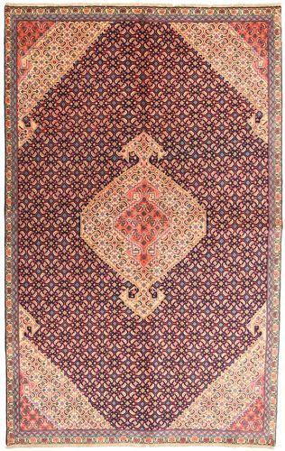 Noué à la main. Origine: Persia / Iran Tapis Ardabil 150X239 Rouge Foncé/Rose Clair (Laine, Perse/Iran)