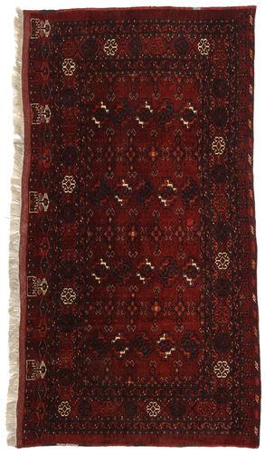 RugVista 96X187 Tapis D'orient Afghan Khal Mohammadi Marron Foncé/Rouge Foncé (Laine, Afghanistan)